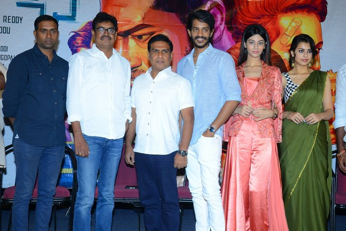 Edaina Jaragocchu Trailer Launch