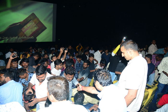 Prabhas at AMB Cinemas