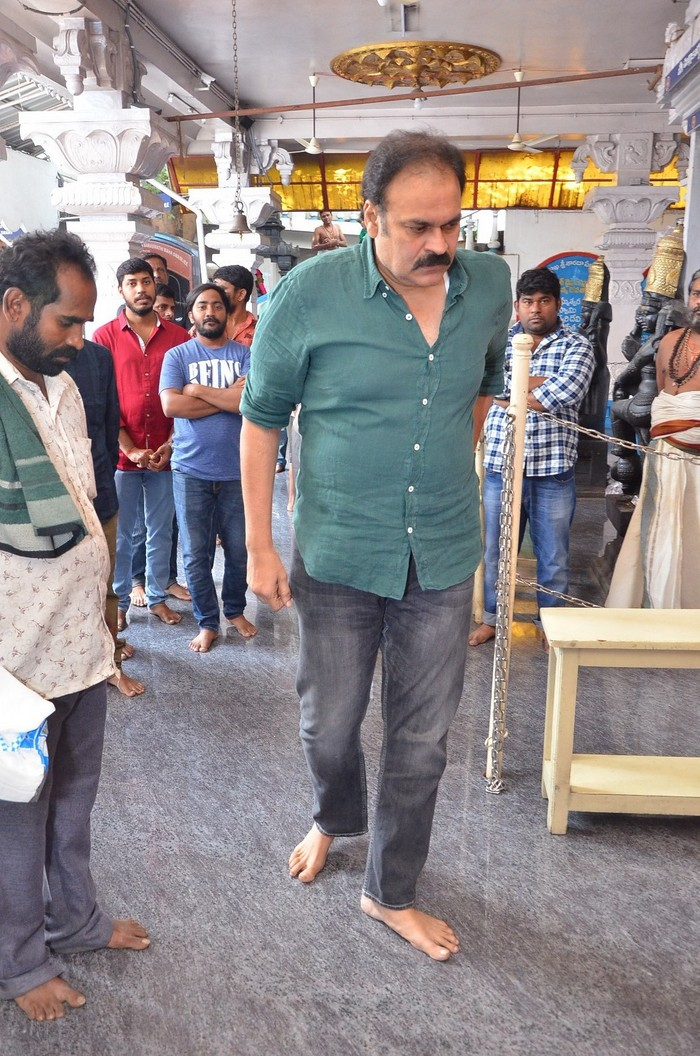 Varun Tej New Movie Launch
