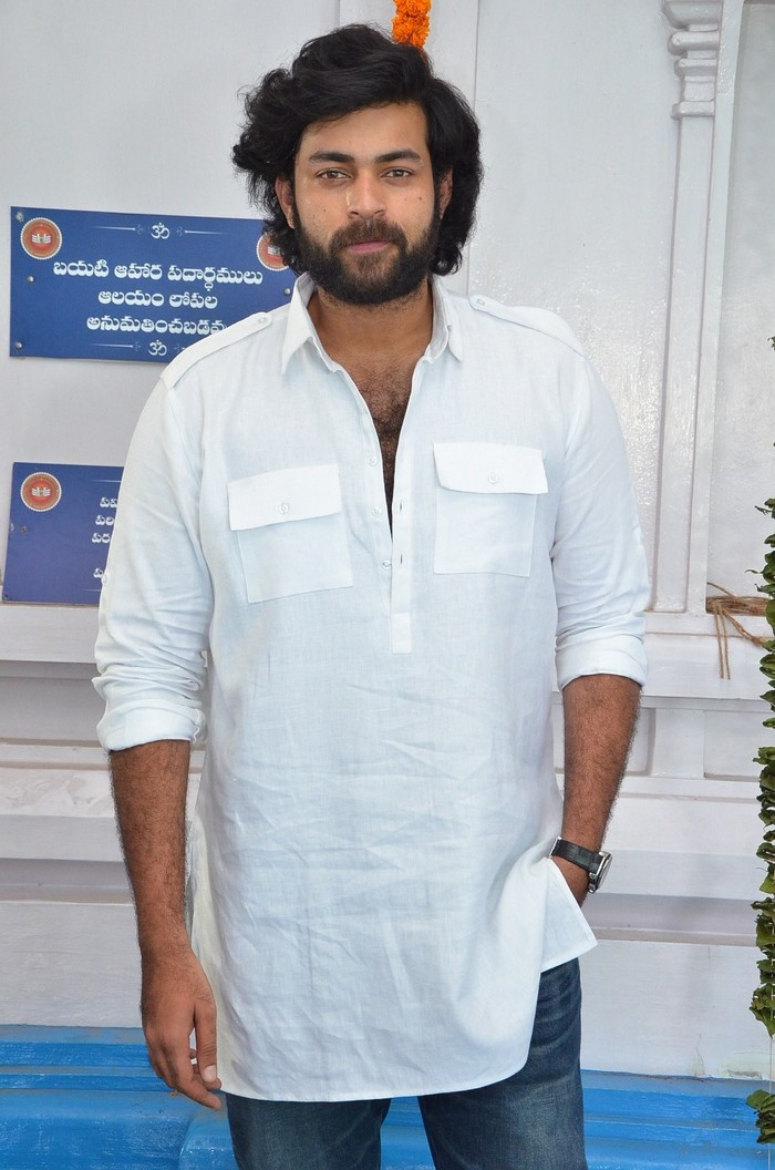 Varun Tej New Movie Launch