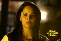 Meeku Maathrame Cheptha Working Stills  title=