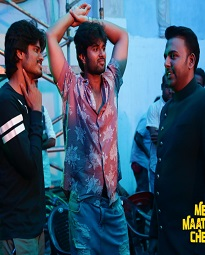 Meeku Maathrame Cheptha Working Stills