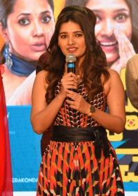 Meeku Matrame Chepta Trailer Launch By Mahesh Babu   title=