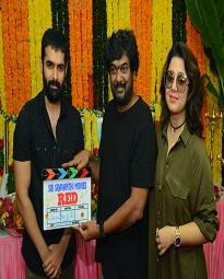 Ram New Movie Opening