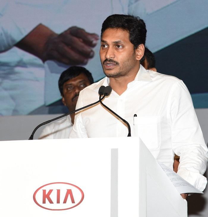 Jagan inaugurates Kia plant