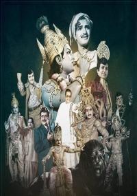 NTR Jayanthi  title=