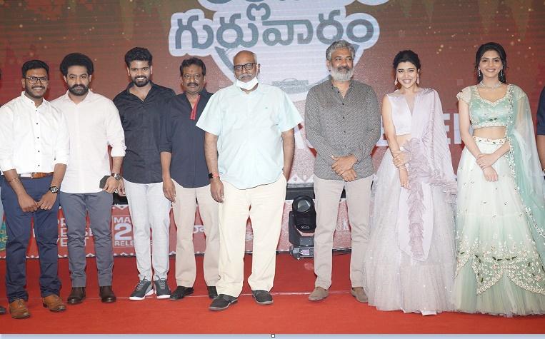 Telavarithe Guruvaram Movie Pre Release