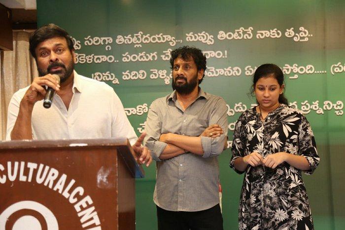 Uttej Wife Padma Condolence Meet